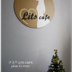 汐止下午茶好去處-姊妹聚會下午茶咖啡廳Lits Cafe